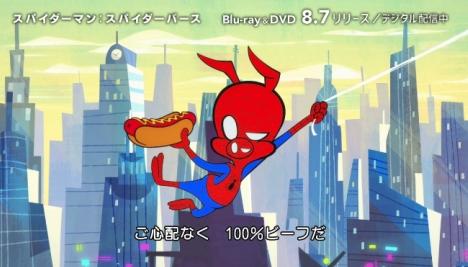 主人公はブタのスパイダーマン!『スパイダーマン:スパイダーバース』ショートムービー公開!