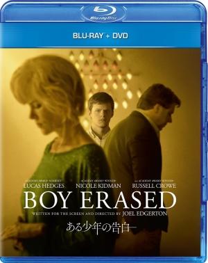 NYタイムズ紙のベストセラーが原作!衝撃の実話を映画化した、『ある少年の告白』のブルーレイ&DVD10/23リリース!