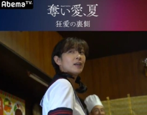 狂愛ドラマ体験!桜社長の肉声がアナタの耳元で!水野美紀、高校生姿の「奪い愛、夏」メイキング映像公開