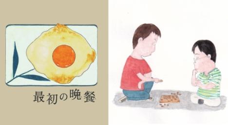 映画『最初の晩餐』×漫画「深夜食堂」その意外な繋がりとは…!?安倍夜郎書き下ろしイラストとコメント到着!