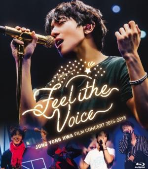 """ジョン・ヨンファ(CNBLUE)「""""Feel the Voice""""」から本編映像ダイジェスト先行公開!"""