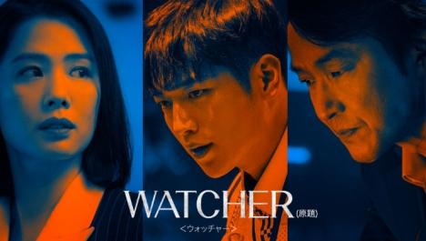 ハン・ソッキュ×ソ・ガンジュン本格心理スリラー「WATCHER<ウォッチャー>(原題)」11月日本初放送!予告動画で先取り