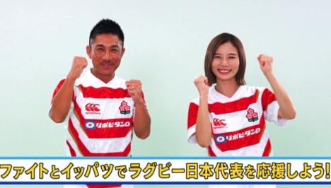 リポビタンD、ラグビー日本代表選手を応援キャンペーン実施!前園真聖、朝日奈央が動画でキャンペーン告知
