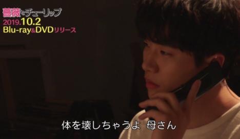 『薔薇とチューリップ』リリース前に、ジュノ(2PM)の憂いの表情を未公開映像でチェック!