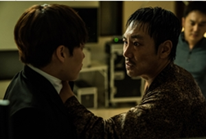韓国映画『毒戦 BELIEVER』ミステリ作家、漫画家、監督、俳優ら各界著名人の絶賛コメント&新場面写真公開!