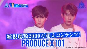 IZ*ONEを生み出した韓国オーディション番組「PRODUCE  X  101」AbemaTVオリジナルダイジェスト動画公開!