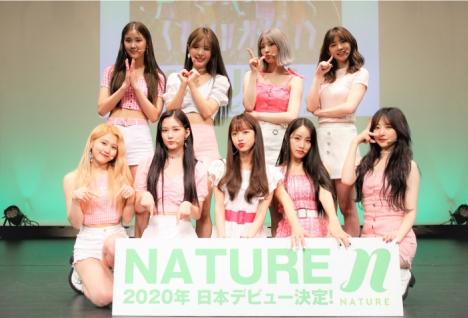 """日本人メンバーを擁する注目のGグループ""""NATURE""""2020年日本デビュー決定!「I'm So Pretty」MV"""