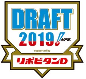 17日開催のプロ野球ドラフト会議をネットでライブ配信