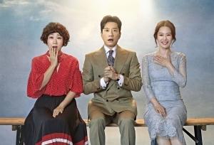 LaLa TV12月は「私たちが出会った奇跡」「町の弁護士2」「ロボットじゃない」「寵妃の秘密2」など話題作を放送!