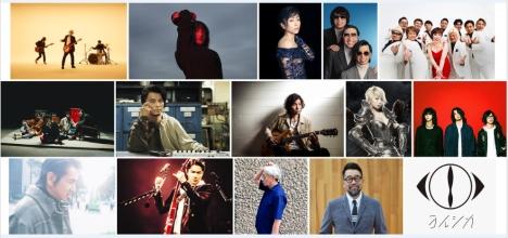 【速報】豪華アーティストによる名曲「井上陽水トリビュート」全15曲ダイジェスト公開!参加歌手からコメントも到着!
