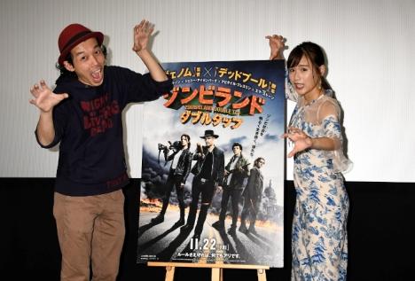 <カメ止め>コンビが太鼓判!秋山ゆずき、上田慎一郎監督が語る愛する人がゾンビになった時の対処法とは?