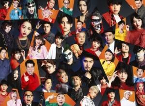秋元康のプロデュース「吉本坂46」3rdシングル表題曲タイトルは「不能ではいられない」に決定!<br/>