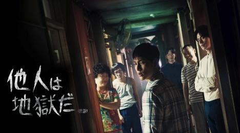 イム・シワン×イ・ドンウクが韓国を震撼!「他人は地獄だ(原題)」2020年2月Mnetで日本初放送!