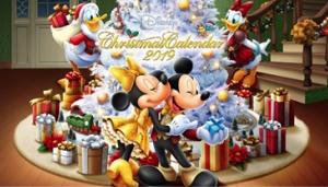 アラジンもアナ雪2もオーナメントに!ディズニーオンラインXmasイベント『Christmas Calendar 2019』スタート!