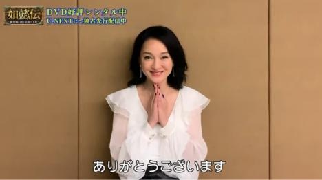 「如懿伝(にょいでん)」ジョウ・シュン、ウォレス・フォら豪華キャストより日本のファンへメッセージ映像到着!