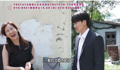 ソヒョン(少女時代)は黒馬の王子様?!「時間」DVD-BOX2に収録される特典映像一部公開!