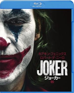 狂気の傑作『ジョーカー』来年1/8デジタル先行配信、1/29BD&DVDリリース!キャンペーン開始