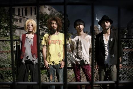 クリープハイプ 新曲「愛す」(ブス) 12/11配信決定!AC部とのコラボジャケットも公開!