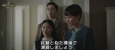 セレブ妻が崇める入試コーディネーターとは!?「SKY キャッスル」DVD「特別ダイジェスト映像~受験編~」公開!