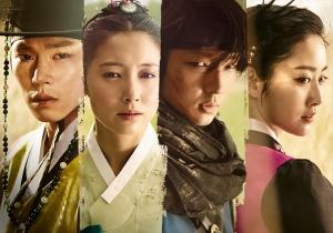 イ・ジュンギ主演「朝鮮ガンマン」第16-20話あらすじ:そばにいさせて~ヘウォンの決意!BS日テレ