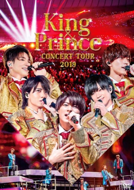 「King& Prince CONCERT TOUR 2019」ライブBD&DVDジャケ写&商品内容一挙公開!