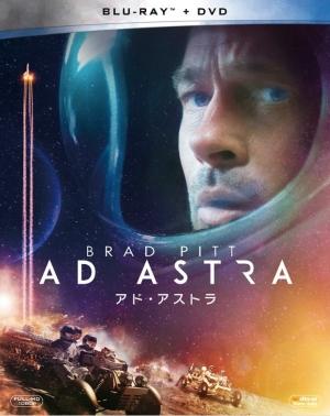 ブラピが映画に込めた想いとは?映画『アド・アストラ』ブラッド・ピット&リヴ・タイラーの特別インタビュー映像公開!