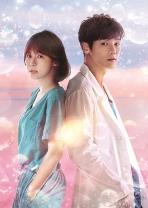 韓国ドラマ「病院船~ずっと君のそばに~」第16-20話あらすじ:愛の行方~病院船の危機!予告動画