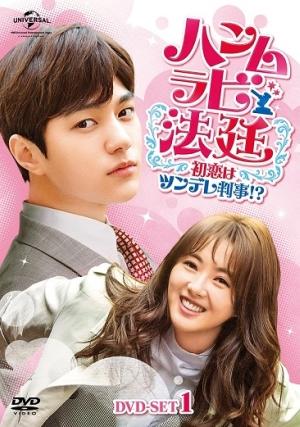 愛知 韓国 ドラマ テレビ