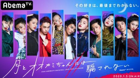 BTSの「Let Go」が「月とオオカミちゃん」番組主題歌に!挿入歌はKERENMI「ROOFTOPS feat.藤原聡(髭男)」