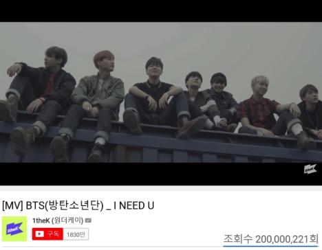 BTS、自己記録更新!「I NEED U」MVが2億再生突破で通算14本目韓国アーティスト最多記録!