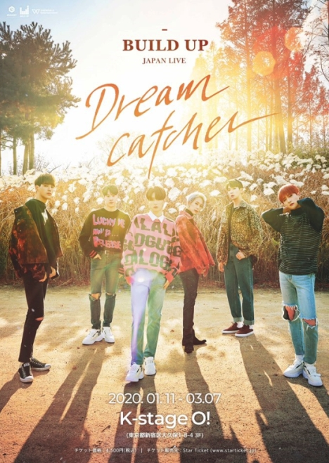 BUILD UP!新体制で「JAPAN LIVE - DREAM CATCHER - 」1/11スタート