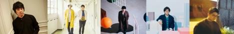 オフィスオーガスタ名曲ショートフィルム企画「ボクと君」OSTデジタルリリース決定!