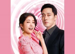ソ・ジソブ主演「私の恋したテリウス」第1-5話あらすじ:目撃者~リクルート|LaLa TV