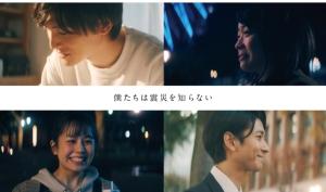 阪神・淡路大震災から25年!震災を知らない若者たちが神戸を紹介する10分ムービー公開!