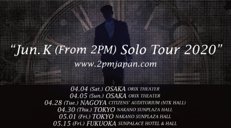 Jun. K is BACK!「Jun. K (From 2PM) Solo Tour 2020」開催決定!カッコいいPVで告知