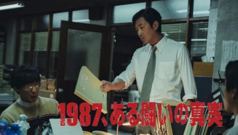 <神と共に>ハ・ジョンウ出演『1987、ある闘いの真実』Huluで独占配信!『ザ・バンカー』試写会も実施!