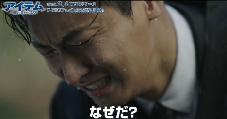 チュ・ジフンが男泣き!「アイテム~運命に導かれし2人~」絶対絶命、華麗なるアクションPV公開!