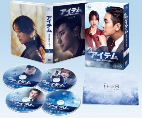 チュ・ジフン&チン・セヨンの最強バディの美しき横顔が光る「アイテム」DVD SET 2展開写真公開!