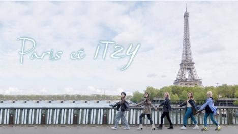 【韓国バラエティ】ITZY がパリで100時間のロマン旅!初単独リアリティ番組3月日本初放送!予告動画で先取り