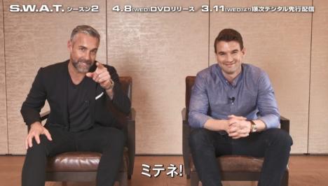 「S.W.A.T. シーズン2」4/8リリース決定!J・ハリントン&A・ラッセル日本限定貴重インタビュー映像公開!