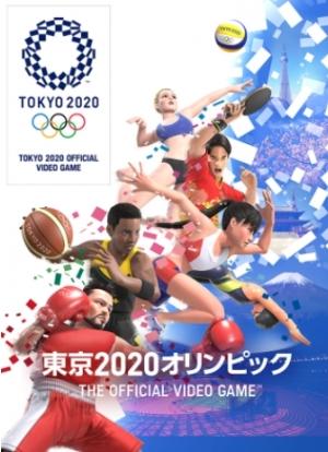 東京2020五輪公式ゲーム「トップアスリートに挑戦!」第10弾開始! 卓球・張本&美宇、柔道・井上&篠原メイキング動画公開