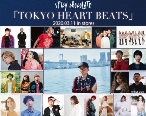 SPICY CHOCOLATE、3月リリースニューアルバム「TOKYO HEART BEATS」で豪華コラボ実現!