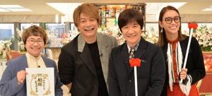 香取慎吾、「内村カレンの相席」でウッチャン&伊藤淳史と「西遊記」のロケ話に大盛り上がり!