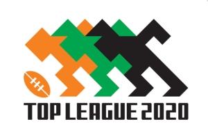 注目のラグビー トップリーグ2020を全120試合ネット配信