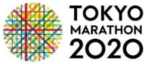 3月1日、東京マラソン2020ライブ配信決定