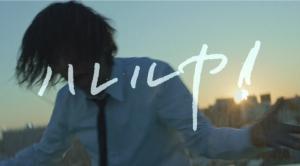 宮本浩次 1stソロアルバム「宮本、独歩。」MV解禁&配信もスタート