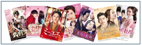 【華流ドラマ:中国・台湾時代劇ドラマを2倍楽しむ】おすすめ作品まとめて紹介