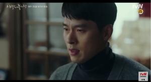 韓国ドラマ「愛の不時着」第9-10話あらすじ:出会うべき運命の2人|見どころと予告動画