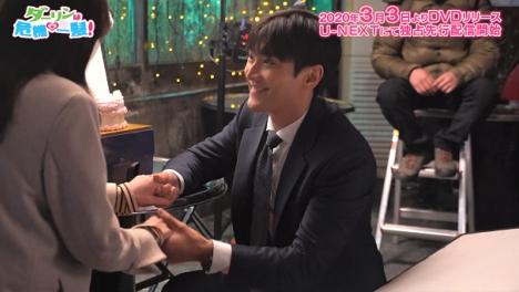 SJシウォン、超絶キュートな変顔はなぜ?「ダーリンは危機一髪!」メイキング映像 プロポーズ編一部公開