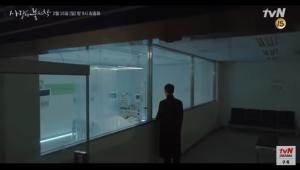 韓国ドラマ「愛の不時着」第16話(最終回)あらすじ:エーデルワイスの咲く国で…|見どころと予告動画